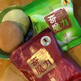 【台東】宗和食品