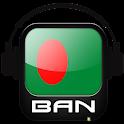 Radio Bangla : বাংলা রেডিও icon