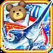 곰돌이 낚시왕![간단히 즐기는 낚시게임] - Androidアプリ