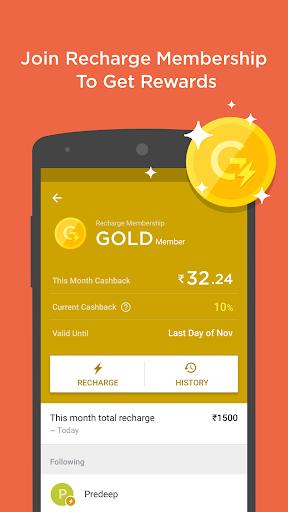 Mobile Balance Check&Recharge 3.02.02 screenshots 2