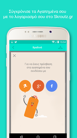 android LEAF: Fashion,  Shopping,  Style Screenshot 4