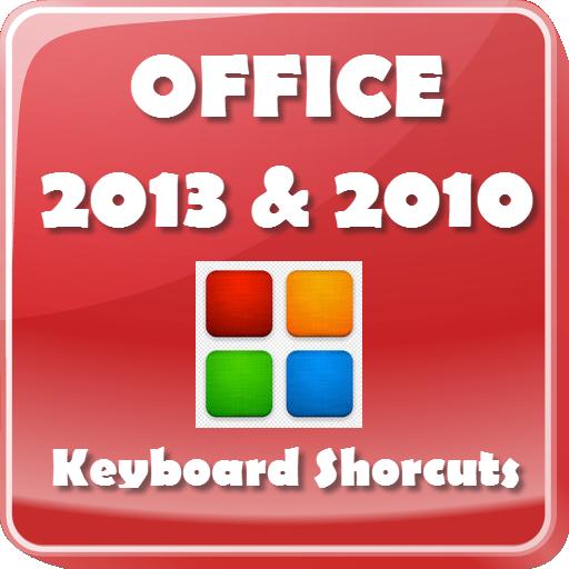ms office2013