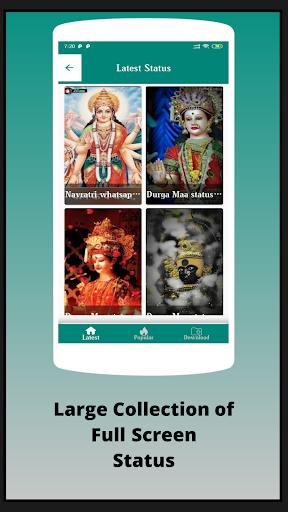 Maa Durga video status screenshot 3