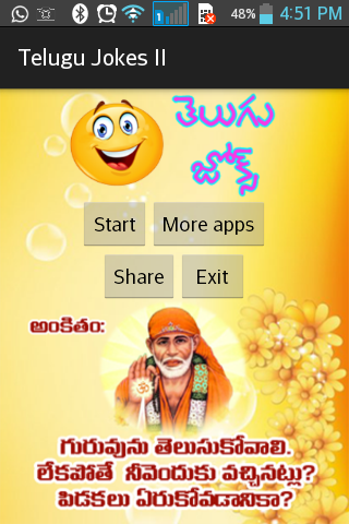 Telugu Jokes 2