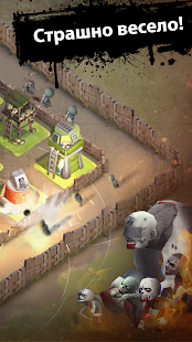 DEAD 2048 Puzzle Tower Defense Screenshot