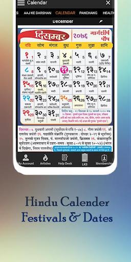 Rishi Prasad - Satsang, Health, Quotes, Gita ... screenshots 4
