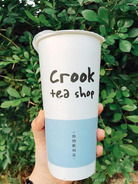 杯子社 CROOK TEA SHOP 東安店