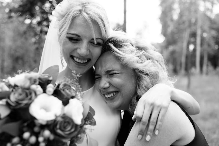 Vestuvių fotografas Pavel Salnikov (pavelsalnikov). Nuotrauka 05.08.2018