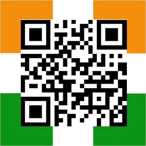 Aadhar Card Scanner (app)