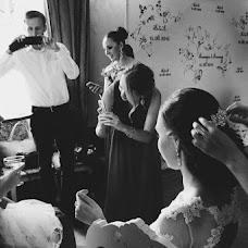 Wedding photographer Evgeniya Anfimova (Moskoviya). Photo of 16.08.2015