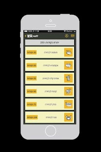 Download ווק ריפבליק Wok Republic For PC Windows and Mac apk screenshot 2