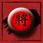 Chinese Chess Master Icon
