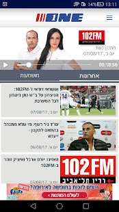 ‫ONE ספורט‬‎- screenshot thumbnail