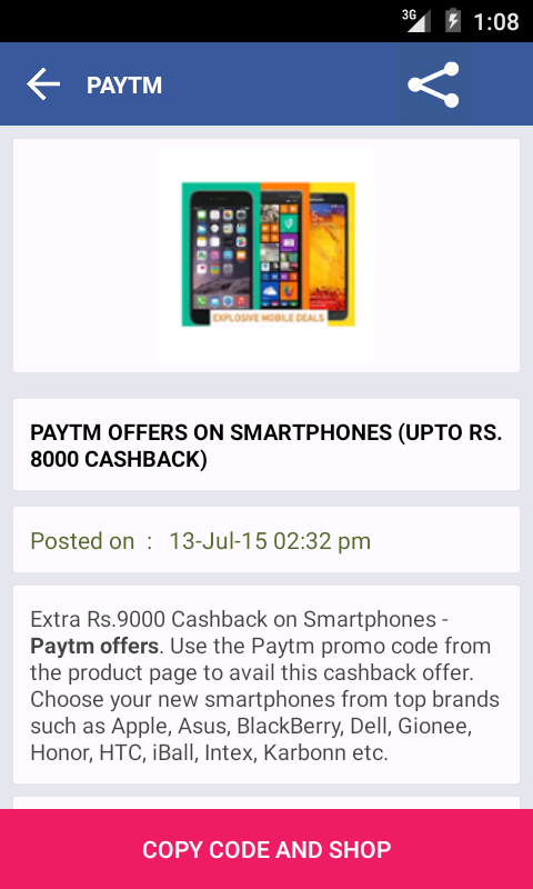 SaveMyRupee - Coupons & Deals- screenshot
