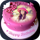 Name Photo On Birthday Cake Download on Windows