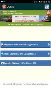 COMS - for RAIL SAARTHI Screenshot