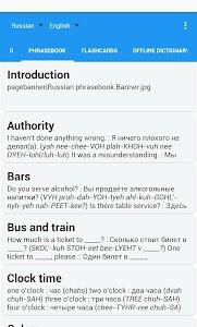 Russian English Translator 6.9.1 (Premium)