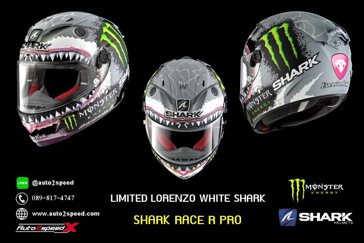 หมวกกันน็อค SHARK RACE R PRO LORENZO WHITE SHARK
