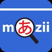 Từ điển tiếng nhật việt Mazii