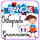 Download Orthographe et grammaire For PC Windows and Mac