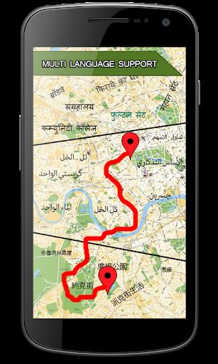 GPS Personal Tracking Route : GPS Maps Navigation 1.1.4 screenshots 1