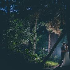 Wedding photographer Pablo Orozco garibay (pogphoto). Photo of 05.09.2015