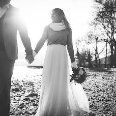 Wedding photographer Marie Bösendorfer (marieundmichael). Photo of 11.05.2019
