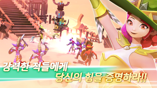 Mod Game 체인져: 수호자 for Android