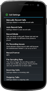 Call Recorder Screenshot
