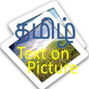 tamil text on picture