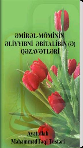 İmam Əli ə ın Qəzavətləri