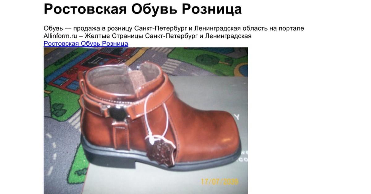 Женские туфли 34 35 размера