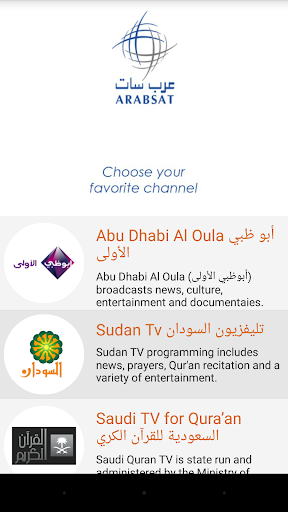 Arabsat TV Everywhere