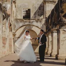 Wedding photographer Juan Salazar (bodasjuansalazar). Photo of 05.03.2019