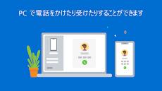スマホ同期管理アプリ - Windows にリンクのおすすめ画像2