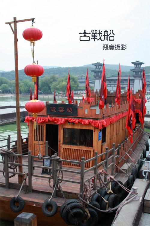 china__f12