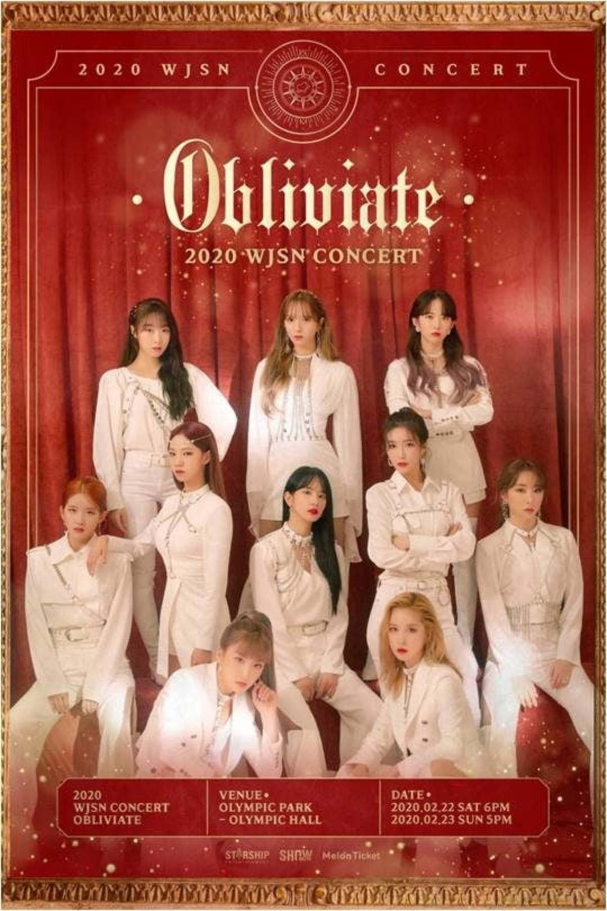 cosmic girls concert postpone 1