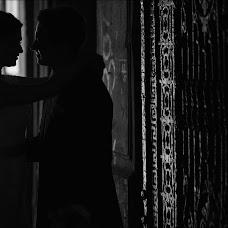 Свадебный фотограф Александра Аксентьева (SaHaRoZa). Фотография от 19.07.2014