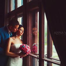 Wedding photographer Anna Volchek (missis). Photo of 26.07.2015