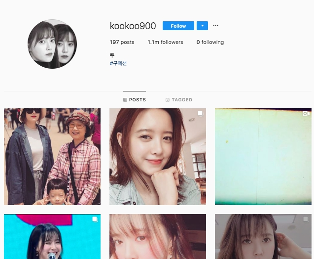 goo instagram