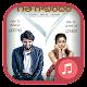 Geetha Govindam - Yenti Yenti Download on Windows