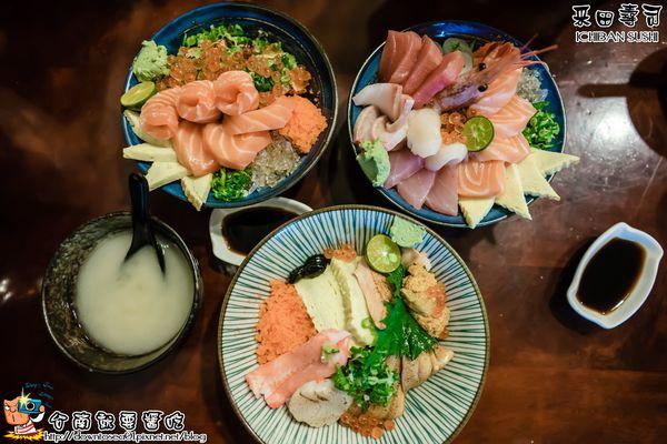 台南人氣丼飯讓你吃到嫑嫑停的 采田壽司