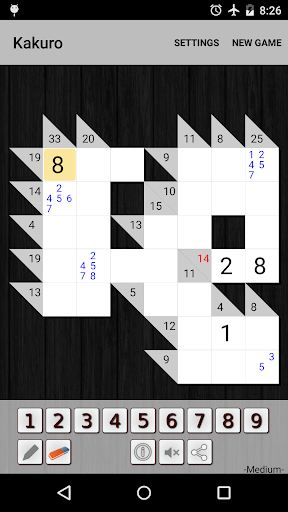Kakuro Cross Sums screenshot 3