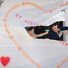 Fotografo di matrimoni Vitalik Gandrabur (ferrerov). Foto del 07.09.2019