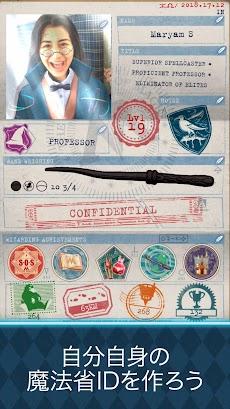 ハリー・ポッター: 魔法同盟のおすすめ画像1