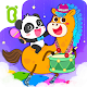 Baby Panda's Music Party (game)
