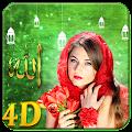 Allah 4d Live Wallpaper download