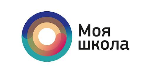 «Моя школа СПб» позволяет получать проходы ребенка через «Электронную проходную»