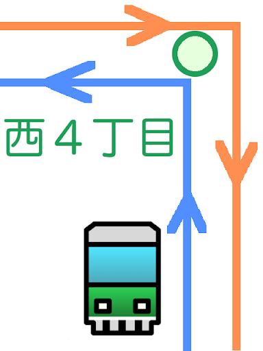 即チェック! 札幌市電リアルタイム位置