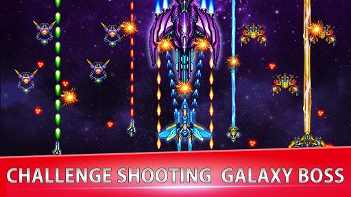 Galaxy sky shooting screenshot 14